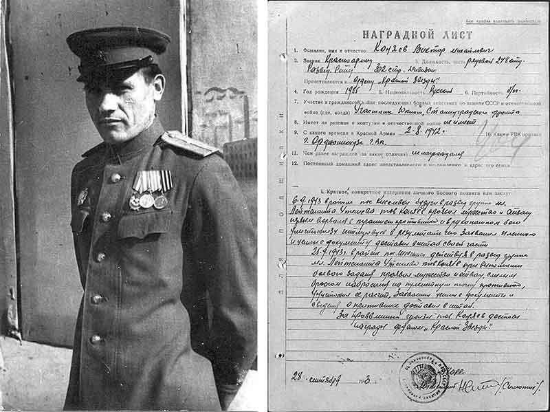 Однажды Виктор вместе с группой разведчиков проник в траншею с фашистами и убил троих