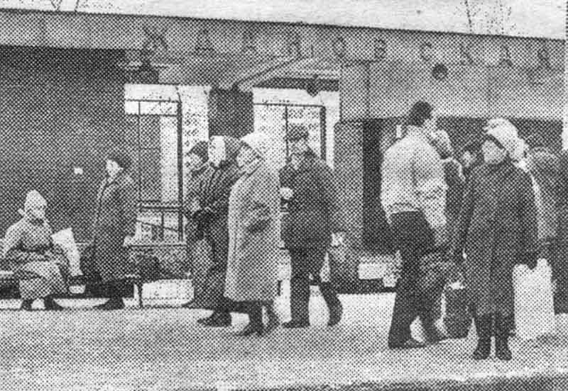 Станция Ждановская