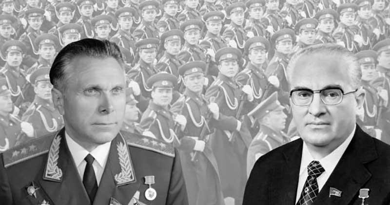 Андропов против Щелокова
