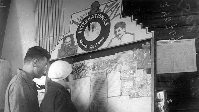В истории СССР были случаи особого политического гостеприимства.