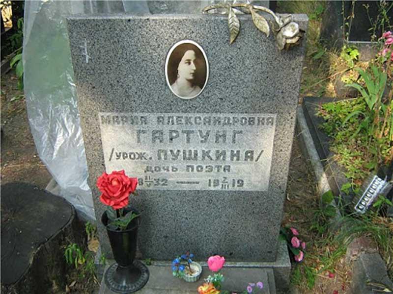 В 86-летнем возрасте дочь Пушкина умерла.