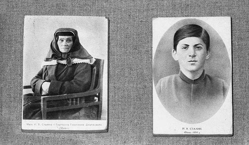 По воспоминаниям дочки Сталина Светланы, его мать была суровым и строгим человеком.