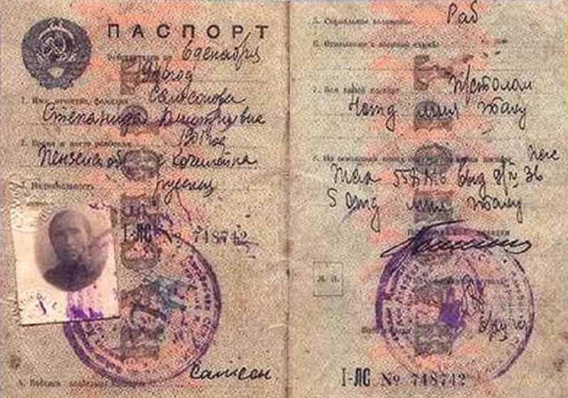 . В 1763 году за получение паспорта нужно было заплатить госпошлину, которая хорошо пополняла казну.