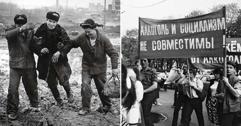 Что поменялось с приходом к власти Горбачева?