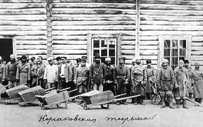 Газета «Новое время» выдала Чехову билет корреспондента, с которым он и отправился в путешествие на Сахалин с научными и познавательными задачами.