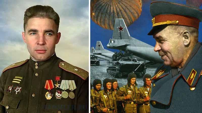 Именно смелость была главной чертой характера Василия Маргелова.